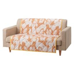 Roselleプラス テキスタイル〈マトロスキン〉 ソファカバー 1人掛・アームなし (ア)オレンジ ※写真は2人掛タイプです。お届けは1人掛タイプとなります。