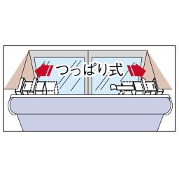 つっぱりロールスクリーン遮光タイプ 金具はスライド式なので、取付幅に合わせて調節できます。