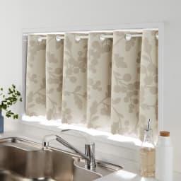 目隠し1級遮光・はっ水カフェカーテン 対応窓幅70~110cm(生地幅144cm) (ア)ベージュ・約丈45cm