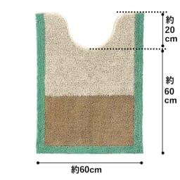 北欧調抗菌防臭吸水トイレタリー フタカバー(洗浄暖房器用)・マットセット 大判 約20cm 約60cm 約60cm (イ)グリーン系
