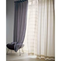 ドレープが美しいツイード調 100サイズカーテン 幅200cm(1枚) 左からグレーベージュ、ホワイト ※お届けはカーテンです。