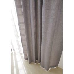 ドレープが美しいツイード調 100サイズカーテン 幅150cm(2枚組) グレーベージュ