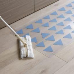 KOLMIO/コルミオ 透明キッチンマット 段差が少ないので、ワイパーや掃除機でのお掃除もスムーズです。