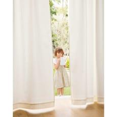 UVプロテクトレースカーテン 幅100×丈228cm(2枚組)