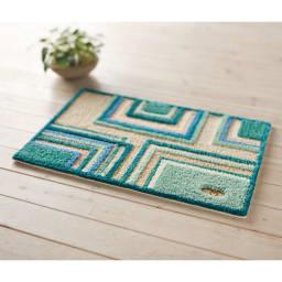 ミラ・ショーン玄関マット〈メイズ〉 (ア)ブルーグリーン系 ※写真は約60×90cmサイズです。