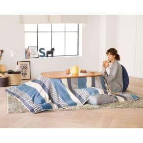 【4長方形・大】190×260cm ボーダーウール綿こたつ毛布 写真