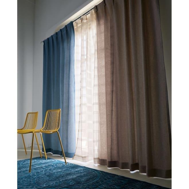 ドレープが美しいツイード調 100サイズカーテン 幅150cm(2枚組) 左からブルー、ベージュ ※お届けはカーテンです。