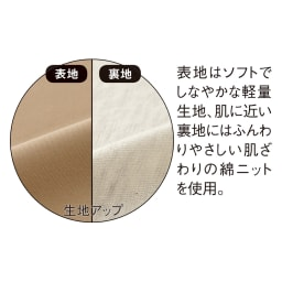 【2017年モデル】 V-Lap(R)あったかシリーズ ロングポンチョ 軽さと暖かさのために生地も厳選。