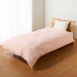 女性にうれしい清潔掛けカバー (イ)ピンクベージュ 使用例 ※お届けは専用カバーのみです。
