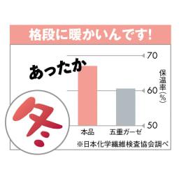 パシーマ ミルフィーユケット 【WEB限定モデル】