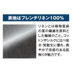 リバーシブルで1年中快適!洗える本麻の敷きパッド ファミリーサイズ幅220