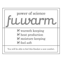 クイーン(暖かさと肌へのやさしさを考えたFUWARMシリーズ ふんわり敷きパッド)