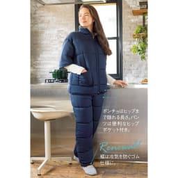 バージョンアップしました!昨冬人気のテイジンV-Lap(R)使用 着る布団シリーズ ロングポンチョ