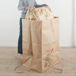 京都西川 特選2層式羽毛布団 レギュラータイプ ◆簡単&エコな羽毛布団引き取りサービス付き◆ 不要となった羽毛布団を商品同梱の袋に入れて送るだけ! ※引き取りの対象はダウン率50%以上の羽毛布団のみになります。