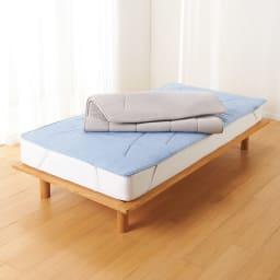 魔法の敷き寝具シリーズ 爽やかリネン 敷きマット 左から(イ)グレージュ (ア)ブルー