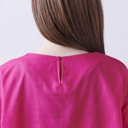 APPAPPA アッパッパ リラックスドレス 【TOUCH&FEEL MATA】 首の後ろはボタンで着脱も可能。