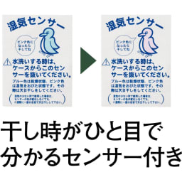 抗菌コンパクト&ワイド敷布団 専用除湿シート ファミリー布団用 干し時がひと目で分かるセンサー付き