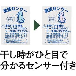 ファミリー布団用 除湿シート(ファミリーサイズ・家族用) 干し時がひと目で分かるセンサー付き