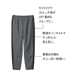 V-Air(R)使用あったか着る布団シリーズ あったかパンツ (イ)チャコールグレー デザインもさらにすっきり動きやすく!