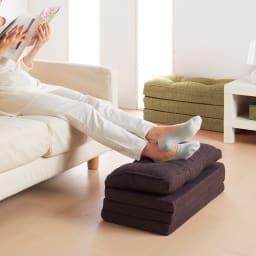 スツールにもなるごろ寝マット (イ)ブラウン お手持ちのソファや椅子のオットマンとしても使えます。