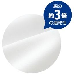 アンチストレス(R)シーツ&カバー 柄タイプ 枕カバー(同色2枚組) やわらかくしっとりした肌触り。防汚加工で色柄も長持ちします。※速乾性…カケンテストセンター調べ