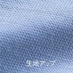 ファミリー布団用 アイスコットン敷きパッド(ファミリーサイズ・家族用) (ア)ブルー 生地アップ 肌ざわりスムースな冷感生地 強く均一に撚られた糸を使い、毛羽まで丁寧に取り除いたさらさらの生地。肌との接触面が広いためより冷たさを感じます。