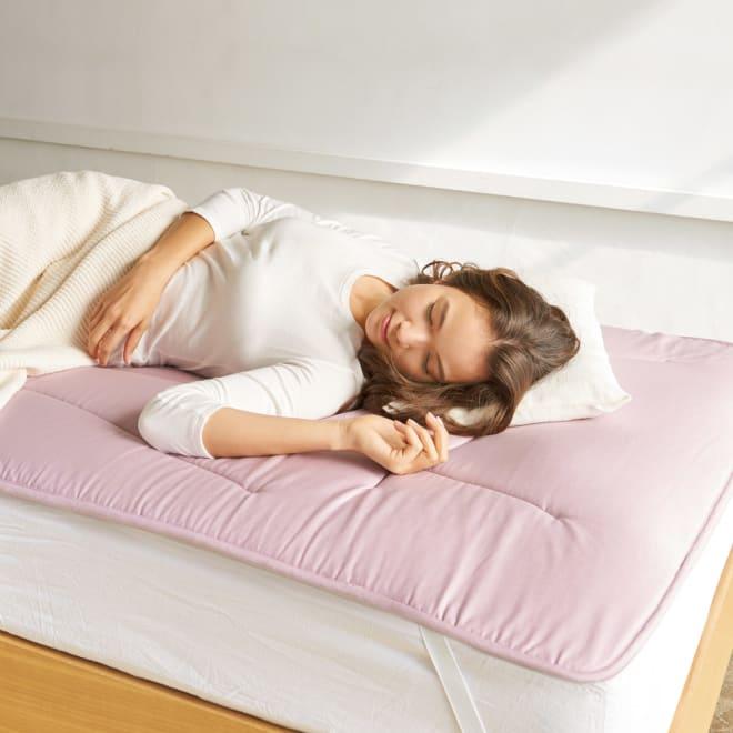 魔法の敷き寝具シリーズ しっかり綿ツイル 敷きマット コーディネート例(ア)パープル