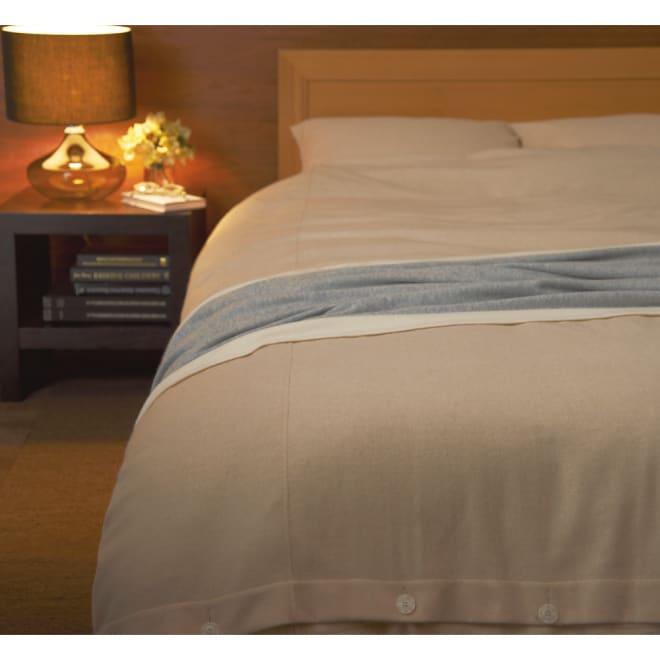 マテリオーネ カシミヤ掛けカバー シングルロング カシミヤに包まれて眠る贅沢。 *商品は掛けカバーになります。(画像はカシミヤシリーズ使用例)