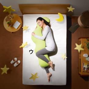 スリムタイプ 専用替えカバー1枚(魔法の抱き枕) 写真