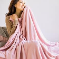 発熱するコットン「デオモイス」寝具シリーズ フランネルニットの2枚合わせ毛布 ダブル