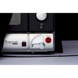 DeLonghi/デロンギ スフォルナトゥット・パングルメ コンベクションオーブン 横にするとパンモードに。