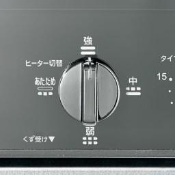 ミラーガラス オーブントースター レギュラーサイズ 出力4段階切替。