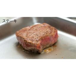 vitacraft/ビタクラフト ダブルグリル鍋 ガラス蓋セット 無油調理 お肉自体の脂で焼けるので、とってもヘルシーです。