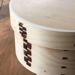 木曽の職人が作る  電子レンジでチンできる 曲げ輪 おひつ 3合 留め具には金属を使わず、桜の木の皮を使っているため、電子レンジもOKです。