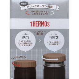 THERMOS/サーモス 真空断熱スープジャー 0.4L JBT-400