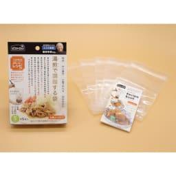 服部幸應先生監修のレシピ付き!湯煎で調理する袋 低温調理に! Sサイズ