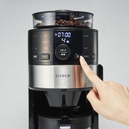 siroca シロカ コーン式全自動コーヒーメーカー