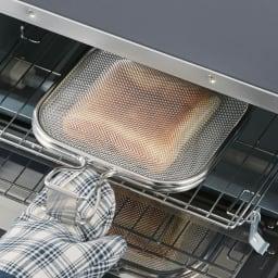 トースターや魚焼きグリルで ホットサンド グリルホットサンドメッシュ ミトンでの作業がしやすいよう配慮した作り。