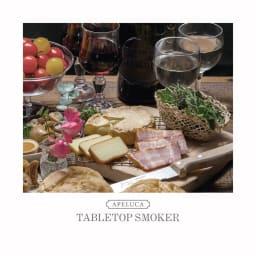 アペルカ テーブルトップスモーカー 燻製器 ソロキャンプにも (付属品)レシピ冊子