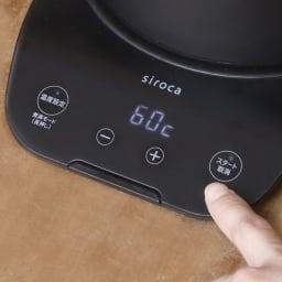 siroca/シロカ 温度調節電気ケトル 0.8L