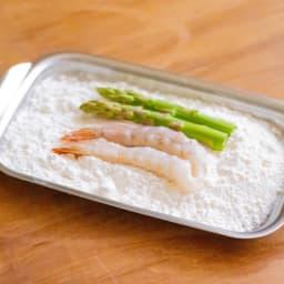 お弁当作りに 省スペース! ミニミニ天ぷら角型 アミ・フタ付き