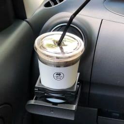 アイスコーヒーを冷たいままに!ホットコーヒーも冷めにくく!真空コンビニカップ Lサイズ 車のドリンクホルダーに。