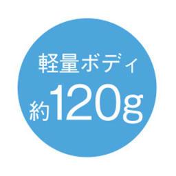 タイガー魔法瓶ステンレスミニボトル サハラマグ200ml MMX-A022