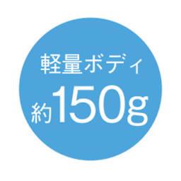タイガー魔法瓶ステンレスミニボトル サハラマグ 300ml MMX-A032