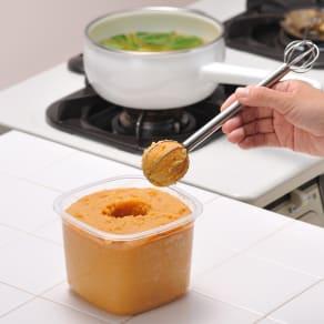 Leye/レイエ  計量みそマドラー【キッチンツール 調理 味噌溶き 計量スプーン】 写真