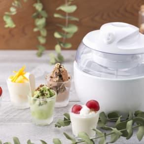 KaiHouse SELECT アイスクリームメーカー 写真