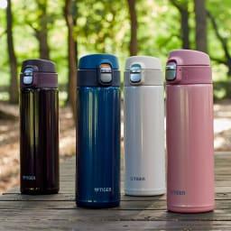 タイガー魔法瓶ステンレスミニボトル〈サハラマグ〉480ml  MMJ-A481 ※今回ピンク色の販売はありません。