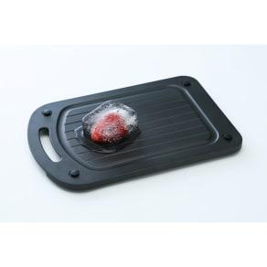 あっという間に解凍!アルミ解凍板 プロフボード(まな板3枚付き) 写真