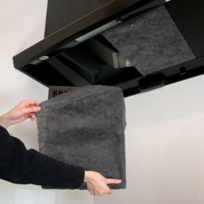 キッチンの換気扇のお掃除が簡単に!黒いキャップレンジフィルター6枚入り 写真