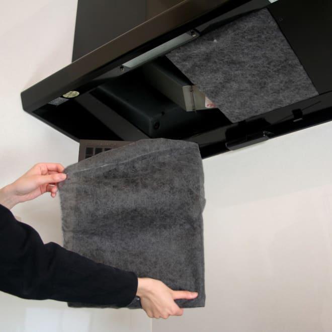 キッチンの換気扇のお掃除が簡単に!黒いキャップレンジフィルター6枚入り